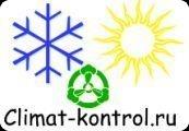 в Климат-контроль
