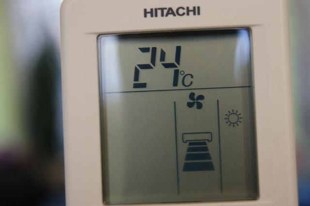 Как включить кондиционер на тепло